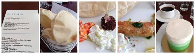 From left: Wedding Reception Menu, Pita basket, Falafel with assorted sauces, Spanakopita, Wedding Cake and Coffee